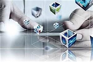بررسی لزوم استفاده از فناوری اطلاعات در معماری و شهرسازیِ جهان پساکرونا