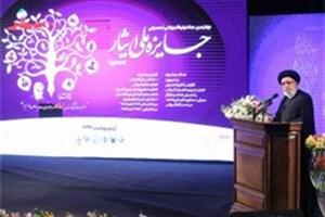 مراسم اختتامیه چهارمین جشنواره جایزه ملی ایثار برگزار شد/ تجلیل از 18 دانش آموخته دانشگاه آزاد