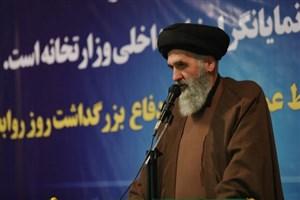 دشمنان در نبردی نامتقارن ارزش های ملت ایران را نشانه رفته اند