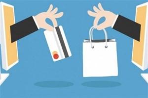 کرونا پیشرفت چشمگیری در کسب و کارهای اینترنتی ایجاد کرد