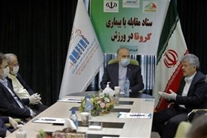 تمرینات از اول خرداد و برگزاری مسابقات از ۲۲ خرداد مجاز است