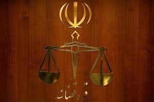 اطلاعیه روابط عمومی دادگستری تهران در مورد انتشار برخی اخبار در حاشیه دادگاه طبری