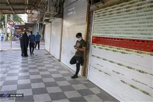 اعلام ساعات فعالیت اصناف خوزستان در ۲ روز آینده