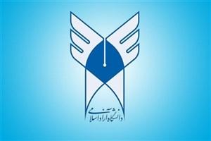 سرپرست دانشگاه آزاد اسلامی بافت منصوب شد