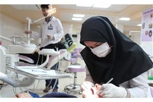 بازگشایی مطبهای دندانپزشکی در سراسر کشور