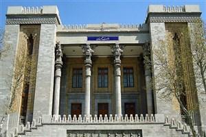 نام گذاری دو سالن وزارت خارجه به نام شیخ الاسلام و کاظم پور