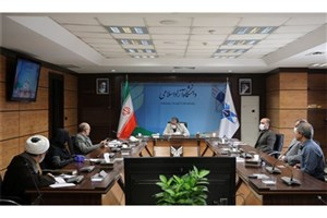 جلسه نحوه برگزاری امتحانات پایان ترم دانشگاه آزاد اسلامی برگزار شد