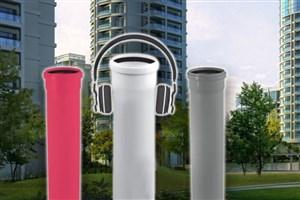 لولههای بی صدا، دستاورد فناورینانو برای آسایش بیشتر