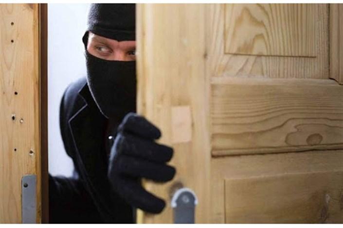 سرقت منازل