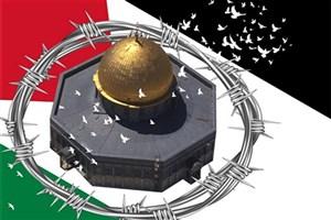 زنده نگهداشتن آرمان مبارزه با دشمنان در راهپیمایی مجازی روز قدس