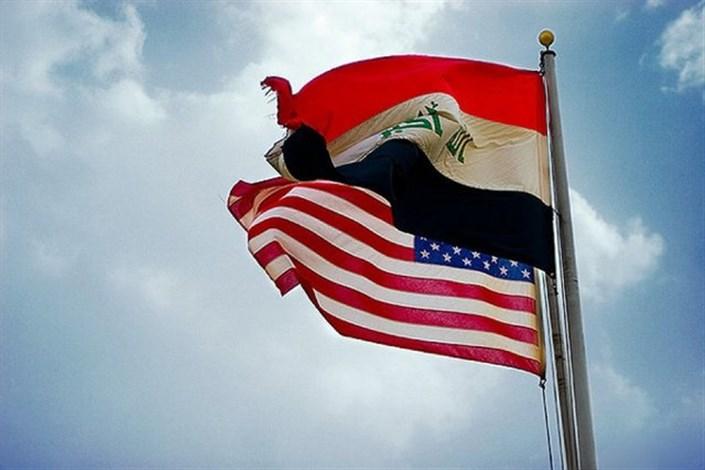 گفتوگوهای استراتژیک با بغداد؛ حربه واشنگتن برای تداوم حضور نظامی در عراق