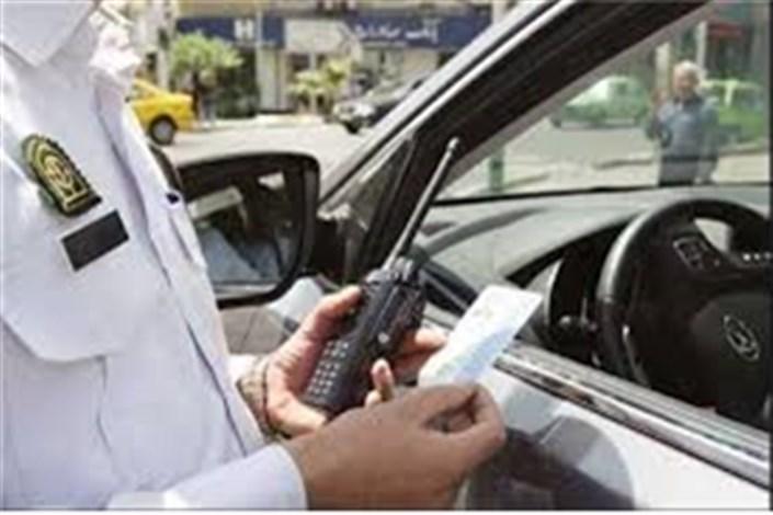 پایان فرصت رانندگی با گواهینامه منقضی