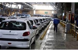 ضوابط 10 گانه برای ثبتنام خودرو در طرح فروش عید فطر