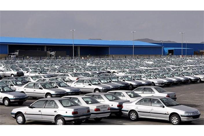 خرید محصولات ایران خودرو در طرح فروش فوق العاده
