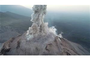 Novel 3D Drones Can Monitor Explosive Volcanoes