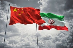 Iran, China Researchers to Co-op in Cognitive Science