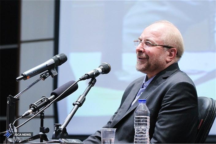 همایش دانشجویی «دوباره لبخند» با سخنرانی دکتر قالیباف