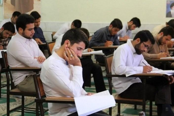 دانشجوی طلبه