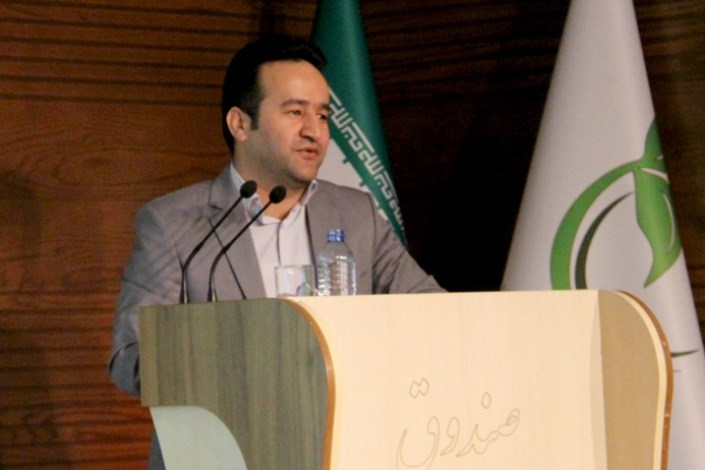 روحالله ذوالفقاری معاون برنامهریزی صندوق نوآوری و شکوفایی