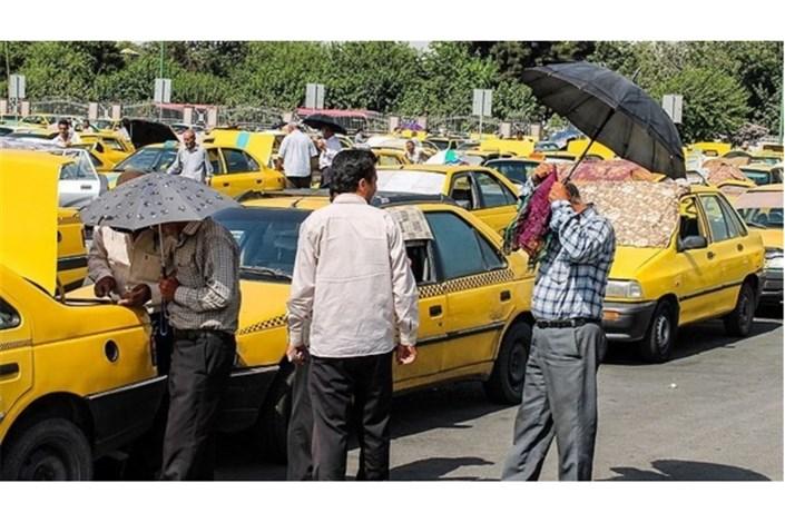 روشن کردن کولر در تاکسی
