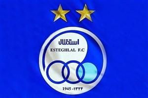 جلسه خصوصی سازی در باشگاه استقلال برگزار شد