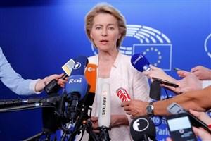 موضع کمیسیون اروپا علیه تصمیم ترامپ درباره سازمان بهداشت جهانی