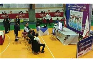 دانشآموز سما نجف آباد قهرمان مسابقات بینالمللی تکواندو شد