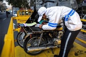 روش های ساده برای استعلام خلافی موتور سیکلت