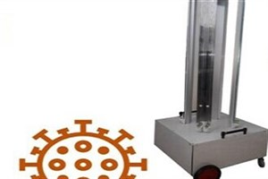 Iranian Researchers Create UV Disinfection Robot