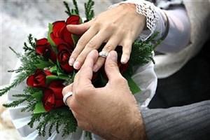 بانکها زیر بارشرایط اعطای وام ازدواج 50 میلیونی نمیروند/سکوت بانک مرکزی