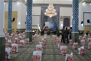 برگزاری رزمایش همدلی در دانشگاه آزاد اسلامی واحد یزد