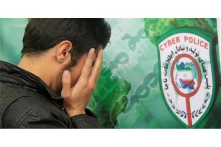 ورود پلیس فتا به پرونده حیوان آزاری در کرمان