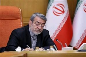 رمز موفقیت امام خمینی (ره) ایستادگی و مقاومت در برابر دشمنان بود