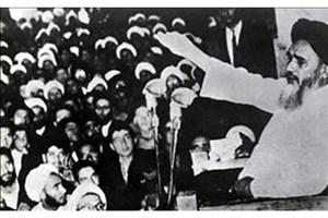 امام خمینی(ره) کدام شهید نهضت را از فرزندش بیشتر دوست داشت؟