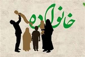 متن طرح جامع جمعیت و تعالی خانواده منتشر شد