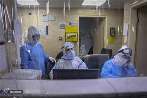 افزایش آمار مراجعه به مراکز درمانی/ کرونا همچنان یک ویروس پابرجاست