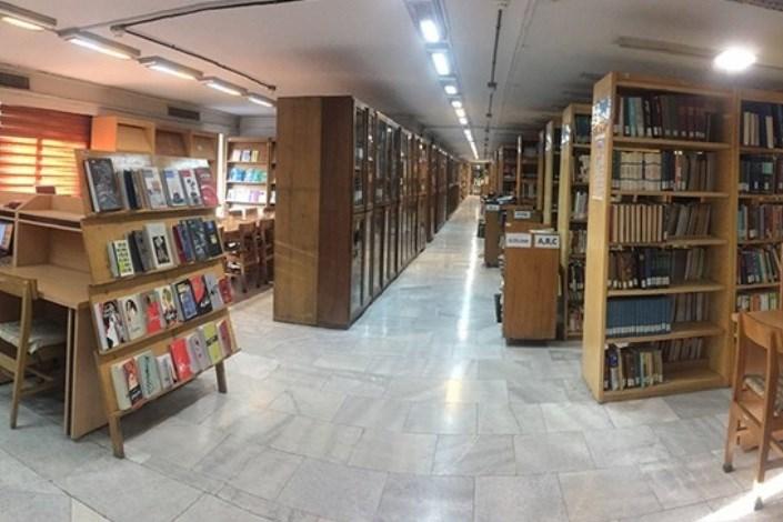اسناد و کتابخانه