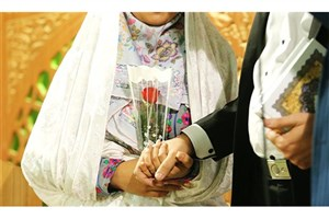 اعمال محدویت سنی برای دریافت وام ازدواج مغایر قانون است