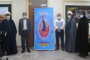 بیانیه «حمایت از جنبش من نمی توانم نفس بکشم » توسط استادان بسیجی واحد بندرعباس امضا شد