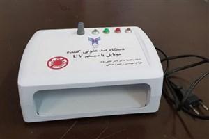 ساخت دستگاه رومیزی ضد کرونا در مرکز تحقیقات رباتیک و فناوری های نرم واحد تبریز