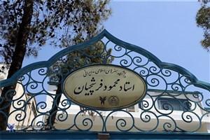 دومین وبیاد کرونا در دانشگاه استاد فرشچیان برگزار میشود