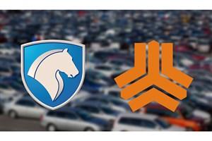 خرید و فروش حواله خودروهای ثبت نامی غیر قانونی است