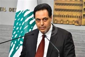 نخستوزیر لبنان: دشمن اسرائیلی به دنبال فتنه انگیزی است