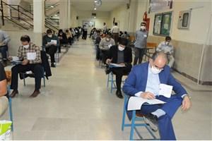 برگزاری آزمون EPT در دانشگاه آزاد اسلامی واحد خرم آباد