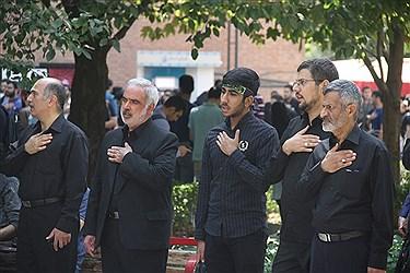 مراسم عزاداری سرور و سالار شهیدان، حضرت امام حسین (ع) در دانشگاه صنعتی شریف