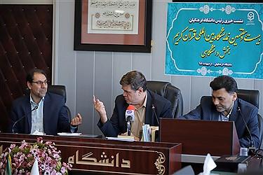 نشست خبری رئیس  دانشگاه فرهنگیان  پیرامون بخش دانشگاهی نمایشگاه قرآن کریم
