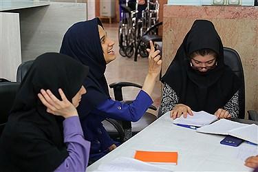 کلاس های آموزش  مهارت  ویژه معلولین