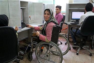 کلاس های آموزش  مهارت  معلولین