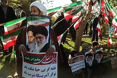 راهپیمایی حمایت از اقتدار و امنیت  در قم
